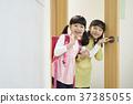 門 的門 微笑 37385055