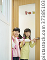 門 的門 女孩 37385103