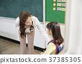 교사, 교실, 어린이 37385305