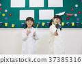 초등학생,어린이,한국인 37385316