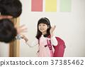 門 的門 女孩 37385462