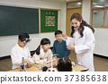 교사, 교실, 실험기구 37385638