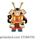 兒童節五月娃娃插圖 37386795