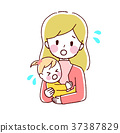 婴孩和母亲的例证 37387829