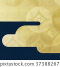 배경, 일본 종이, 일본풍 무늬 37388267