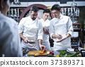 厨师培训景观 37389371