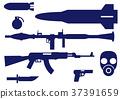 อาวุธ,ภาพเงา,ไอคอน 37391659