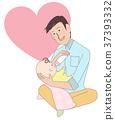 父親 爸爸 嬰兒 37393332