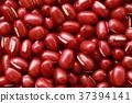 小豆 赤豆 豆 37394141