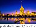 The Royal Cremation King Rama 9 37395112