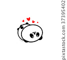 Cute Panda In love and rest vector illustration 37395402