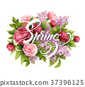 Stylish poster with beautiful flowers and Spring 37396125