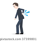 Injury of the back pain icon, medical icon  37399801