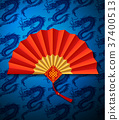 Red Chinese folding fan on white background.Vector 37400513