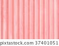 Pink metallic background for pattern design 37401051