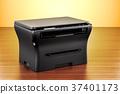 office multifunction printer MFP 37401173