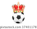 soccer, ball, football 37401178