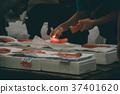 fish market 37401620