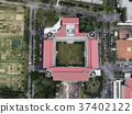 Pingke Campus 37402122