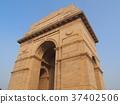 인도, 개선문 37402506