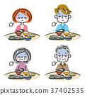식욕 부진 세트 37402535