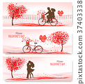 Holiday retro banners. Valentine trees with leaves 37403338