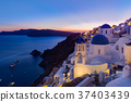 Traditional greek village of Oia at dusk 37403439