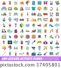 100, leisure, activity 37405801