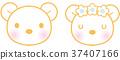 熊 泰迪熊 動物 37407166