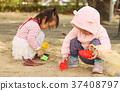 玩沙 公園 女孩 37408797