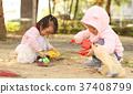 玩沙 公園 女孩 37408799