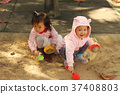 玩沙 公園 女孩 37408803