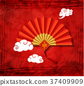 Red Chinese folding fan on white background.Vector 37409909