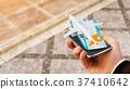 Smartphone application 37410642