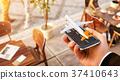 Smartphone application 37410643