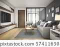 modern minimal wood living room bedroom apartment 37411630