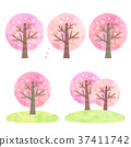 Cherry tree set (watercolor style) 37411742