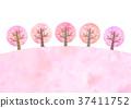 벚꽃길 (수채화 풍) 37411752