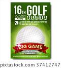 Golf Poster Vector. Golf Ball. Vertical Design For 37412747