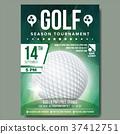 Golf Poster Vector. Banner Advertising. Sport 37412751
