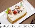 크리스마스 케이크 (슈드 노엘)의 이미지 37412755
