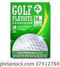Golf Poster Vector. Design For Sport Bar Promotion 37412760