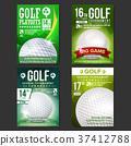 Golf Poster Set Vector. Design For Sport Bar 37412788