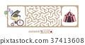 maze, bear, bike 37413608