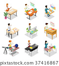 等大的 等容积的 桌子 37416867