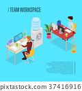 team, workspace, corporate 37416916