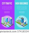 Modern city traffic banners set 37418334