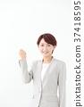 businesswoman, career woman, fist pump 37418595