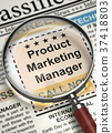 We're Hiring Product Marketing Manager. 3D. 37418803