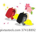 가방 37418892